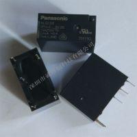 松下继电器ALQ109 9V 一组转换
