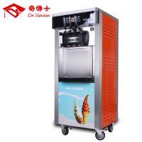 Dr.seven 奇博士 冰淇淋机 软冰激淋机 甜筒雪糕机