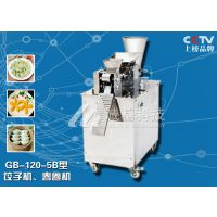 供应全自动饺子机,厦门饺子机厂家,做饺子的机器