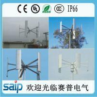 厂家直销垂直轴风力发电机、3003-20KW风力发电机、风能设备
