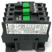 LC1E40M5N施耐德LC1E接触器40A,AC220V,全国一级代理商