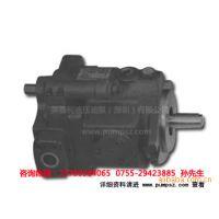 深圳专业供应DAIKIN大金[V50A3R10X]型油泵