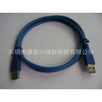 厂家供应USB3.0 AM/AM数据线 USB3.0接口线 高速传输数据线