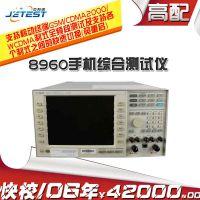 长期回收安捷伦8960系列E5515C手机综合测试仪无线通讯测试仪 销售维修租赁