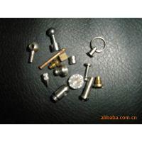 电子五金件 铜车件 不锈钢车件 铝车件 铁车件