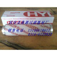 【鼎源】出售贺德克滤芯0110D010BN4HC 编号全 质量有保证 专业