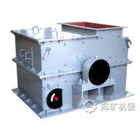 郑矿机器供应PCH环锤式破碎机 焦炭破碎机厂家