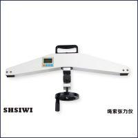 钢丝绳拉力测试仪厂家SEH-10T绳索测力计 上海思为正品