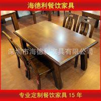 【厂家供应】实木方形餐桌椅组合  客厅家用餐桌椅现价特惠