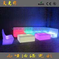 KTV时尚发光沙发 110CM双人位沙发 发光家具 LED家具LED 桌子