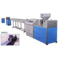 塑料管材设备-PVC管材生产线-PE管材生产线规格及原理