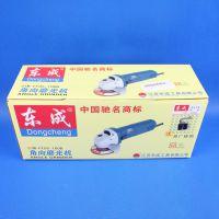 【东成角磨机S1M-FF05-100B蓝色】角向磨光机打磨切割抛光多功能