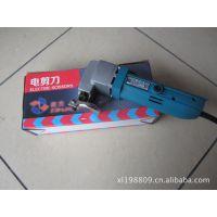 上海易钻/政杰全铜ZJ-2.5电剪刀/铁皮剪/电冲剪/电动剪刀