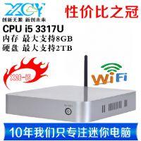 大厂品牌XCY x-26 i5迷你机箱电脑主机嵌入式低功耗工控主机
