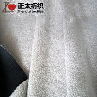 羊羔绒厂家生产 仿动物人造毛皮 羊羔毛绒复合面料 米白色羊羔绒
