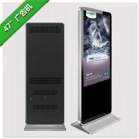 47寸连锁酒店立式广告机|大型商铺广告机|47寸高清立式广告机|LED高清液晶广告机