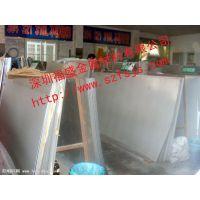 304不锈钢管棒/带价格 SUS304不锈钢板 SUS304半硬1/2H不锈钢片 规格齐全