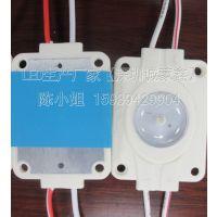 深圳诚蒙鑫大功率2W超高亮超长寿命LED大功率侧光源模组