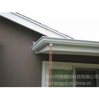 沈阳彩铝雨水槽K型咨询电话18357122027