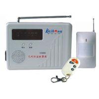 杭州远距离无线报警主机、家用工厂用企业用报警器质量保证包安装