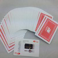 龙港扑克牌印刷多少钱,制作扑克价格