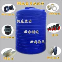 厂家直销皮革厂DMF废水储罐,30吨塑料水箱,环保化工水箱