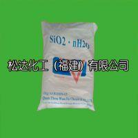 福建优质白炭黑供应商 厂家专业生产销售超细白炭黑