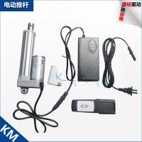 KM03微型推杆行程50-100MM,推窗器,直流电动推杆,电动伸缩