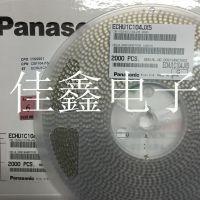 贴片金属化聚炳烯薄膜电容ECHU1C104JX5 松下原厂原包装现货