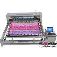 聊城民缘机械电脑绗缝机厂家 质量可靠直线绗缝机价格