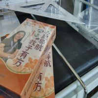 沃兴直销包装机 字典塑封膜机 质量可靠