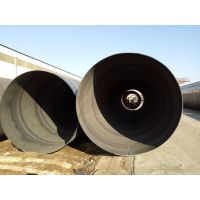 Q235B螺旋钢管厂家以品质立足