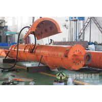 QK矿用大流量潜水泵,防爆大功率大型潜水电泵