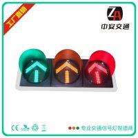 中安供应北京交通信号灯,交通红绿灯,红黄绿满盘灯