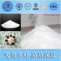 厂家供应山西抗裂砂浆用添加剂可再分散乳胶粉 抗裂胶粉
