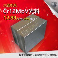 Cr12MoV模具钢、东特Cr12MoV模具钢、 Cr12MoV模具钢批发、Cr12MoV模具钢价格