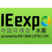 2017第十八届中国环博会·水展