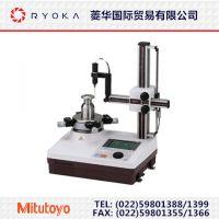 供应原装日本三丰 Roundtest (小型圆度、圆柱度测量仪)