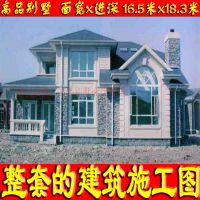 唐山上海证大简欧别墅设计图