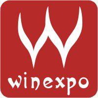 第九届中国(广州)国际葡萄酒及烈酒展览会