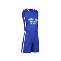 最快当天出货】篮球服足球队服运动服定制印字印号批发