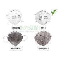 防尘口罩、永兴劳保、3m防尘口罩
