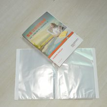 【定制】行销手册 信诚展业册 粤港澳包邮