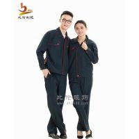 上海企业工作服订做加工工装秋冬职业服装促销服BL-QD52