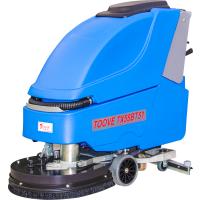 常州全自动洗地机厂 车间用自走式洗地车 拖地洗地擦地机