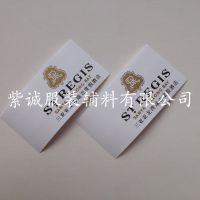 供应围巾洗水标 精美商标 印唛 色彩鲜艳印标 (紫诚)