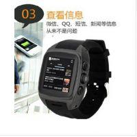 四核4G通话防水watch 4G 智能手表手机 Wifi上网GPS定位