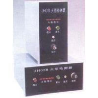 火焰检测器价格 型号:JY-JH02B/JH02L
