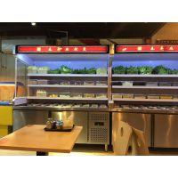 【定制】雪弗尔DCG-2米砂锅麻辣烫点菜柜,小菜冰箱,经久耐用