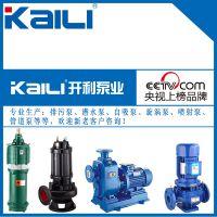 开利厂家直销排污泵系列